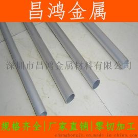 6063无缝铝管 精密毛细铝管 6061铝合金管材 阳极氧化铝管