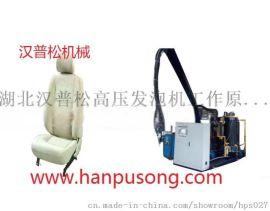 安徽聚氨酯高压发泡机,聚氨酯发泡机高压