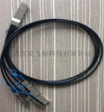 无源高速电缆40G QSFP+ TO 4*10G SFP+ Cable