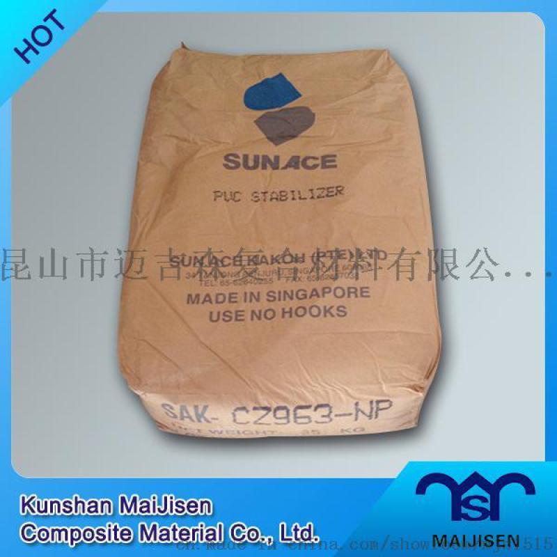 钙锌稳定剂CZ963
