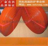 绝缘套管,耐高温防火保护管定制,厂家直供