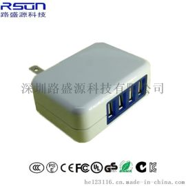 RSUN-热销5v4.8a折叠式充电器 24W四口USB便携式快充 5v旅充