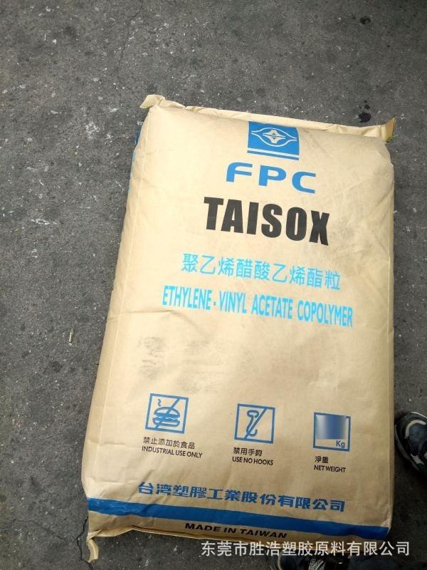 热熔胶融指150度台塑烯 EVA 台湾塑胶 7A50H 自动包装胶合板胶专用聚乙烯醋酸乙烯酯粒