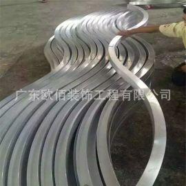 定制酒店弧形鋁方通,造型鋁方通隔斷