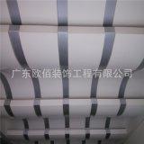 工程弧形鋁單板吊頂波浪2.5mm鋁單板天花材料