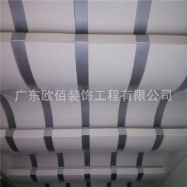 工程弧形铝单板吊顶波浪2.5mm铝单板天花材料