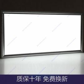 現貨批發LED300*1200 8W廚房衛生間集成吊頂廚衛燈