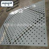 优良铝板冲孔网 外墙装饰网 六角型冲孔铝板网