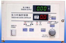 手动张力、纠编控制器KTEPC