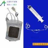 南京塞爾金臭氧大自血血袋廠家直供、三氧自體血血袋廠家批發價格
