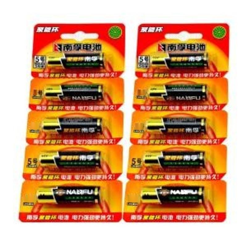 天津地区南孚电池一手货源,便宜批发 货到付款