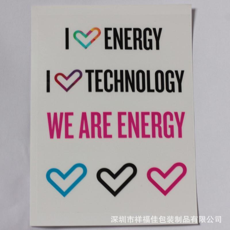 批发供应各类商品不干胶贴纸电子电池标耐高温不干胶标签