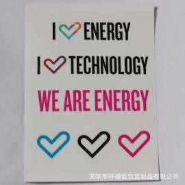 批發供應各類商品不幹膠貼紙電子電池標耐高溫不幹膠標籤