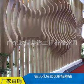 酒店墙面弧形铝方通焊接波浪造型铝单板 厂家直销