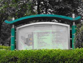 铜川不锈钢广告栏|批量生产|价格优惠