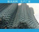植被河道護坡勾花網 金屬防護菱形網手工編織勾花網