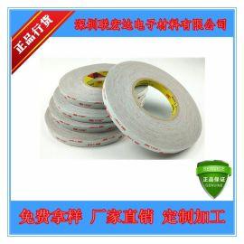 可模切,双面胶3m4956,灰色VHB泡棉胶带,超强胶性双面胶带