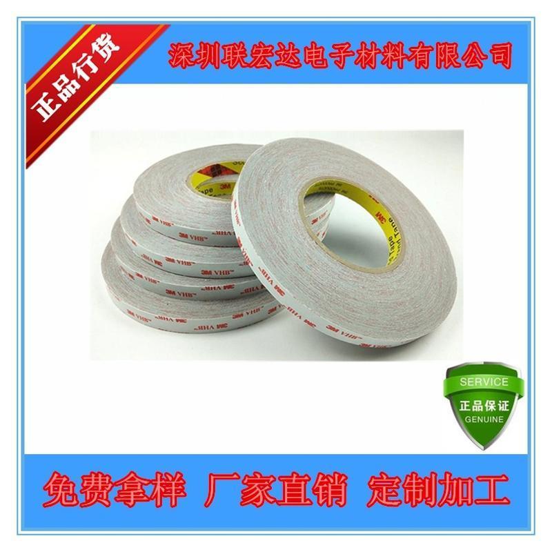 雙面膠3m4956灰色VHB泡棉膠帶 模切 電子產品 汽車,電器產品用途