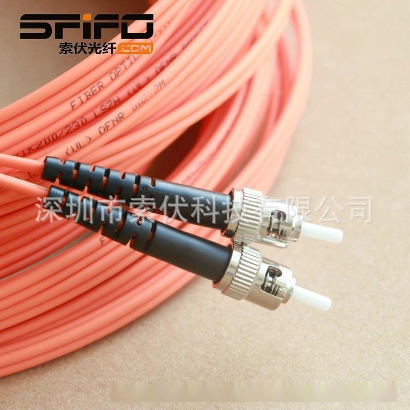【中国高铁定制】索伏(SFIFO、SOOFIBER) ST光纤跳线 纤芯200um