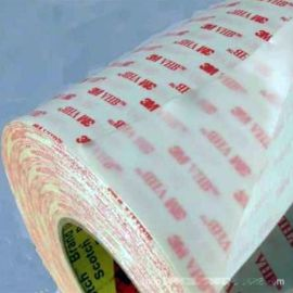 3M4926 3M4926泡棉膠帶 3M4926VHB雙面膠 3M4926汽車膠帶模切成型