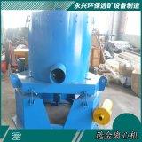 供应STL30离心机选矿离心机重选设备水套式离心机