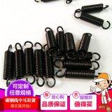 東莞廠家專業定做玩具拉力彈簧 五金拉伸彈簧批發零售