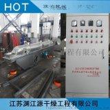 ZLG振动流化床干燥机**钾干燥机钾肥专用干燥设备流化床干燥机