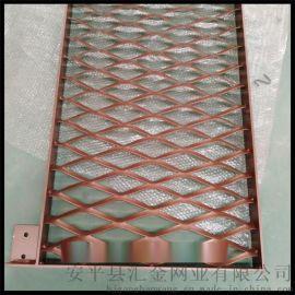 汇金建筑外墙幕墙金色氟碳漆喷涂铝板装饰网