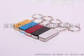 礼品优盘制造商,带钥匙扣,创意礼品USB,深圳u盘工厂生产批发