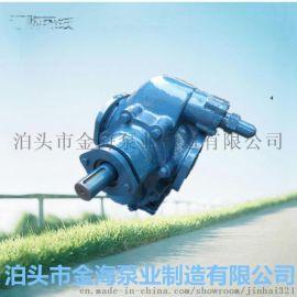 泊海 KCB960大流量齿轮泵 高压齿轮泵