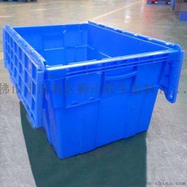 联生塑料 4#储物箱 化妆品周转箱 翻盖式收纳箱 全新PE料