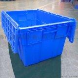 聯生塑料 4#儲物箱 化妝品週轉箱 翻蓋式收納箱 全新PE料
