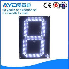 生产厂家供应 超高亮LED数字显示屏 led油价显示屏 可供定制