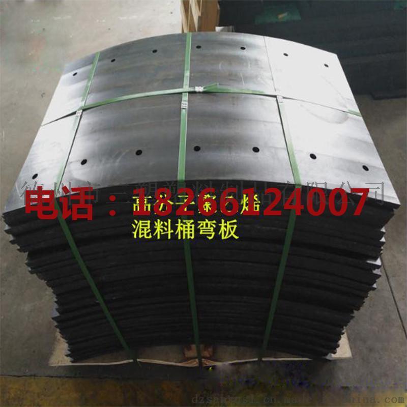 煤厂电厂用高耐磨改性衬板 不粘料高分子板材