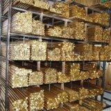 H62黄铜棒 H62黄铜六角棒 H62黄铜方棒