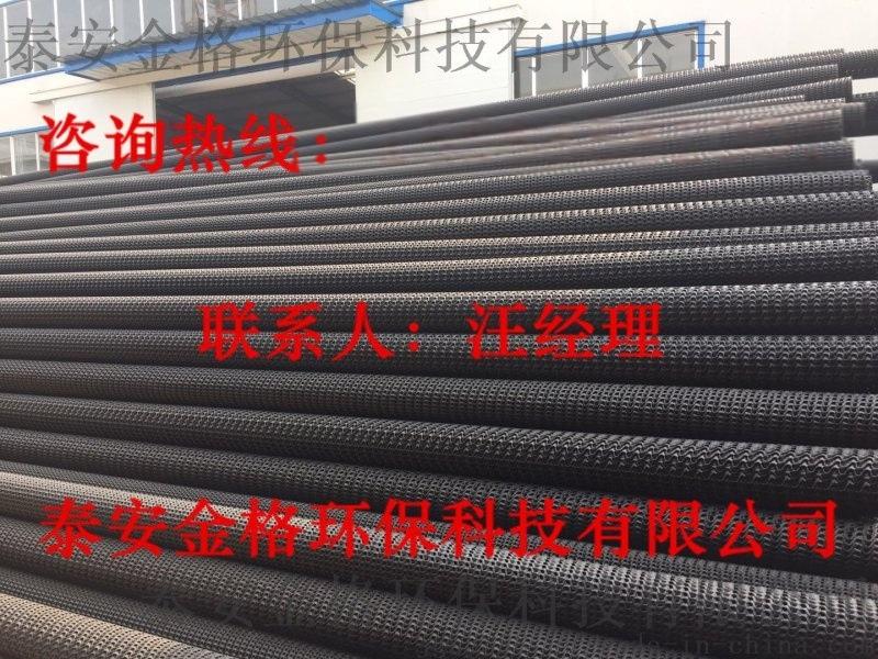 曲紋網狀pe硬式透水管50—300mm,工廠有現貨