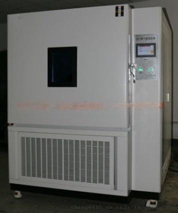 长肯平板式氙灯耐气候试验箱厂家直销