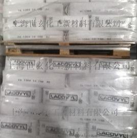 氯醋低温糊树脂 法国科旺PA1384糊树脂