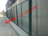 边框护栏网 车间隔离栅 球场围网