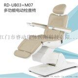 廠家直銷 RD-UB03+M07 高度升降 靠背可調 可傾斜 醫用電動檢查椅,紋身椅,診療椅,診查椅