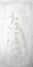 孔雀—浮雕花片