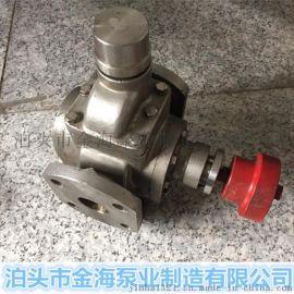 YCB圆弧泵抽油泵电动抽油泵润滑油厂