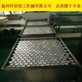 茶饮料前处理生产线|全自动饮料灌装设备厂家(报价)