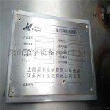 江苏二手95成新单效强制循环降膜蒸发器1000升