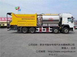 北京同步碎石封层车短租|同步碎石封层车功率|骏华供