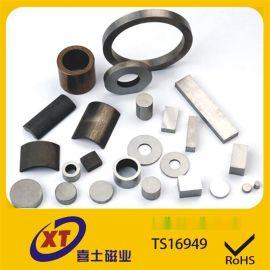 耐高温铝镍钴磁铁 教学磁铁 磁罐 牛胃磁铁 异形磁铁 可定制