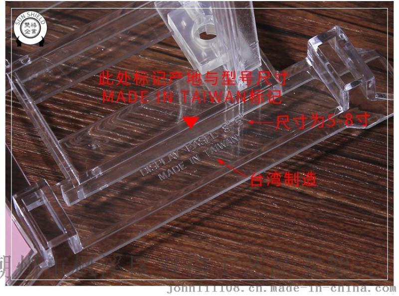 S3-5寸小号手机架底座支架手机懒人支架平板电脑支架玉石吊坠玉器玉佩架