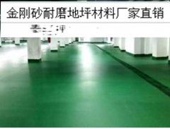 青岛厂家承接金刚砂耐磨地面施工