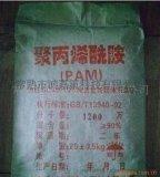 江苏常熟 供应聚丙烯酰胺 絮凝剂 净水材料