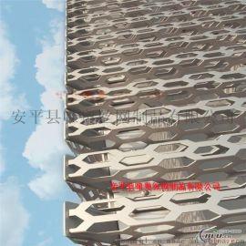 衝孔裝飾板 裝飾衝孔板 衝孔裝飾板廠家
